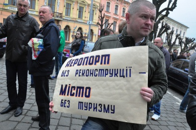 Депутати хочуть залишити місто без аеропорту, - мер Чернівців