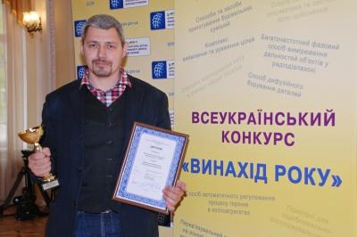 Буковинський медуніверситет – переможець конкурсу «Винахід року-2015»
