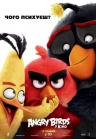 Angry Birds � ���