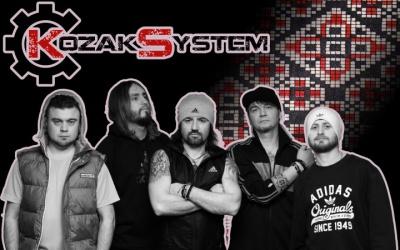 """Гурт Kozak System буде хедлайнером на фестивалі """"Обнова"""" у Чернівцях"""