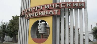 Розвідка: Бойовики почали вивозити обладнання з Алчевського металургійного комбінату
