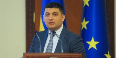 Україна не буде відмовлятися від Євробачення, - Гройсман