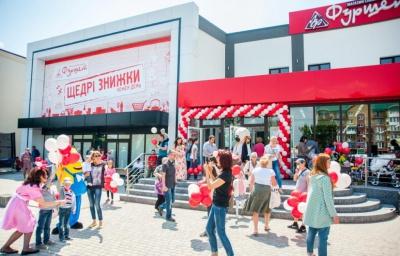 """У Чернівцях відкрився перший в місті """"Фуршет"""" (на правах реклами)"""