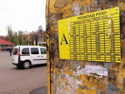На Калічанці і Роші в Чернівцях вийдуть на маршрут нові автобуси