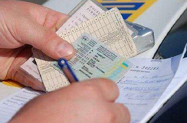 У Румунії у буковинки вилучили підроблені документи на бус