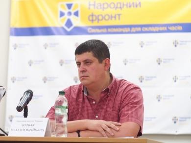 """Бурбак """"у шоці"""" від рішення не призначати Баб'юка координатором офісу реформ на Буковині"""