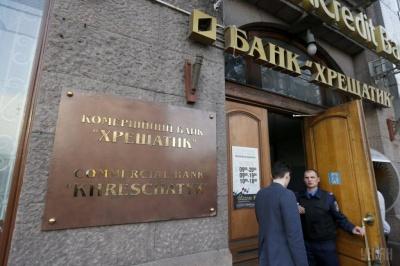 Банк, який працював  у Чернівцях, почали ліквідовувати