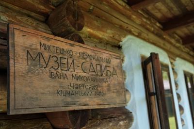 На Буковині готуються до 75-річчя Івана Миколайчука (ФОТО)