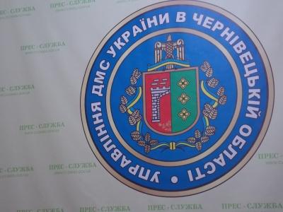 У Чернівцях за закордонними паспортами - великі черги