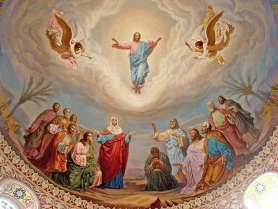 """Сьогодні — Вознесіння, коли припиняють вітатися """"Христос воскрес"""""""