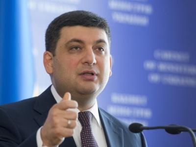Гройсман на Буковині запустить агрегати ГАЕС
