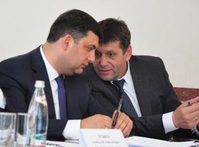 Цього року уряд профінансує на Буковині 15 проектів на майже 80 мільйонів гривень, - Зубко