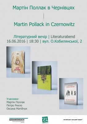У Чернівцях відбудеться зустріч із австрійським письменником Мартіном Поллаком