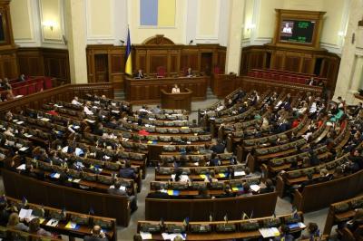 Депутати не внесли в порядок денний законопроект про конфіскацію