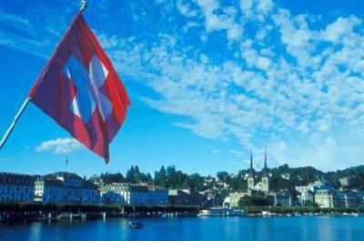Швейцарський парламент вирішив відкликати заявку на вступ до ЄС