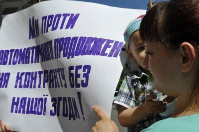 Родичі контрактників з Буковини написали листа Порошенку
