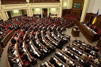 Люди рвуться у Раду: На 7 мандатів нардепів вже зареєстрували 267 кандидатів