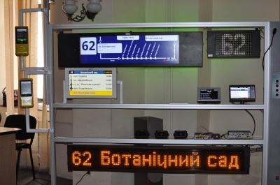 У Чернівцях презентували систему, яка автоматично виявляє «зайця» у маршрутці (ФОТО)