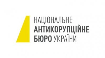 """Усіх затриманих у """"газовій справі Онищенко"""" суд арештував на 60 діб"""