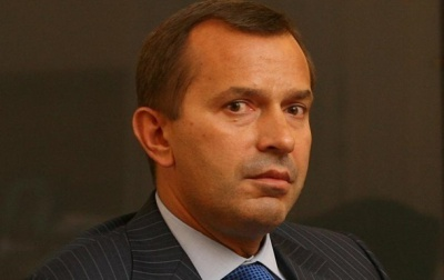 Генпрокуратура проводить обшуки у маєтках Клюєва та Сівковича