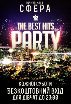 THE BEST HITS PARTY @ НК Сфера