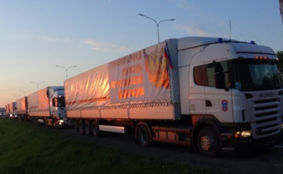 "Росія скерувала на Донбас вже 53-й ""гумконвой"""
