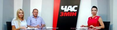 «Час Змін»: влада сприяє розвитку весільної індустрії в Чернівцях, – Середюк, Таушер
