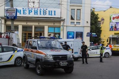 Кинотеатр «Черновцы» «заминировал» 19-летний житель Черновцов