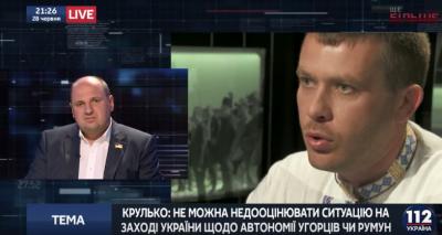 """Нардеп від """"Батьківщини"""" досі не знає, що Асамблея румунів Буковини - фейк"""