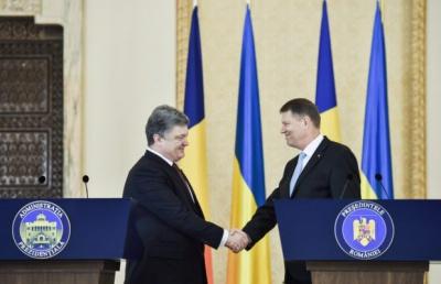Захист від агресора. Як Румунія несподівано стала другом України