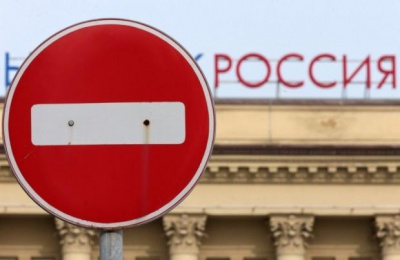Україна продовжила дію санкції проти Росії
