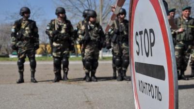 Буковинські податківці боролися з контрабандою на кордоні з окупованим Донбасом