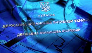 У Чернівецькому лісгоспі використали не за призначенням понад 800 тисяч гривень, - ДФІ