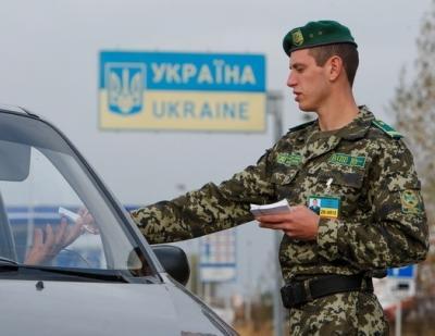 На Буковині виявили громадянина Румунії, який їздив на авто з підробленими документами