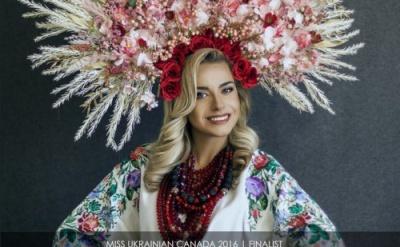 """Чернівчанка бореться за звання """"Міс українська Канада"""""""