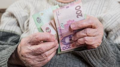 До уваги буковинських пенсіонерів: з 1 липня змінилося оподаткування пенсій