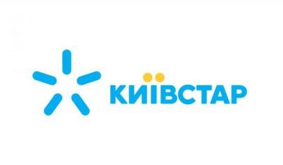 """Антимонопольний комітет рекомендує """"Київстару"""" переглянути тарифи"""