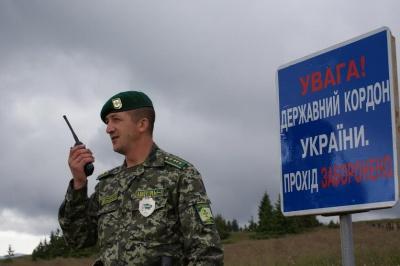 Троє чоловіків уночі на Буковині намагалися пробратися через кордон