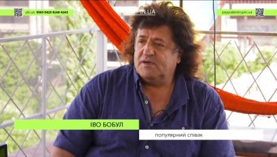 Іво Бобул розповів, що Майкл Джексон одягався у магазині чернівчанина