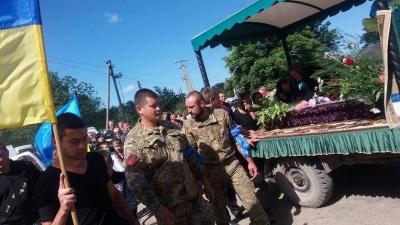 На Буковині попрощалися із загиблим в АТО Валерієм Ротарем (ФОТО)