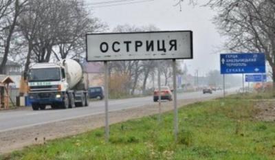 У селі біля Чернівців посеред дороги знайшли тіло жінки