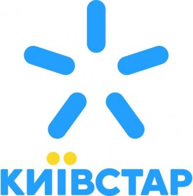 """У АМКУ вважають, що """"Київстар"""" зловживає монопольним становищем"""