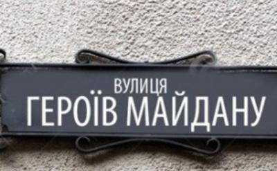 Диспетчер служби таксі досі називає вулицю  Героїв Майдану Червоноармійською, - член міськвиконкому Чернівців