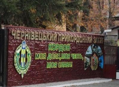 За півроку на Буковині на кордоні затримали тютюнової контрабанди на 5 мільйонів