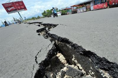 На Буковине произошло землетрясение - тряхнуло на 3,5 балла