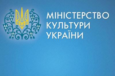 Мінкульт закликав бойкотувати російські музеї через вивезення картин з окупованого Криму