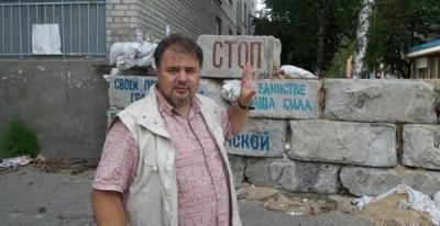 Апеляційний суд виправдав блогера Коцабу, який закликав відмовитися від мобілізації