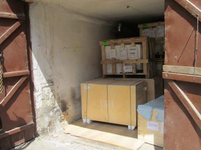 Вакцини на Буковині зберігатимуть в холодильниках за мільйон гривень