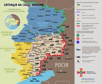 Впродовж дня бойовики здійснили 25 обстрілів позицій сил АТО