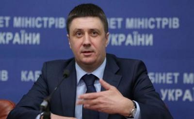Загострення українсько-польських стосунків інсценовано Росією, - віце-прем'єр